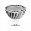 LED bodovka <br>LSL-GU5.3-280-3K photo
